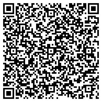 QR-код с контактной информацией организации Мир лото, ТОО