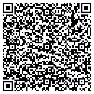 QR-код с контактной информацией организации Ёлкин А.В., ИП