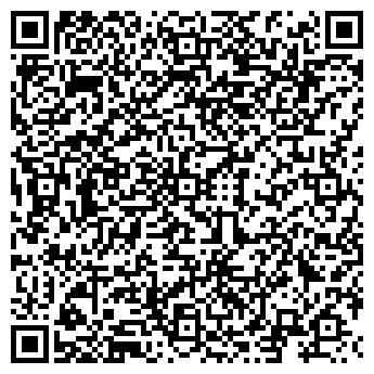 QR-код с контактной информацией организации Цитадель Про, ТОО