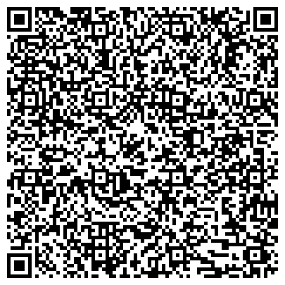 QR-код с контактной информацией организации Mobile Information Technologies (Мобил информейшн текнолоджиз), ТОО