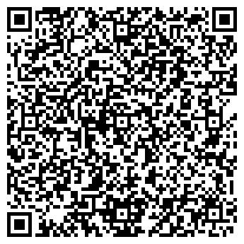 QR-код с контактной информацией организации MagiCad (МагиКад), ТОО