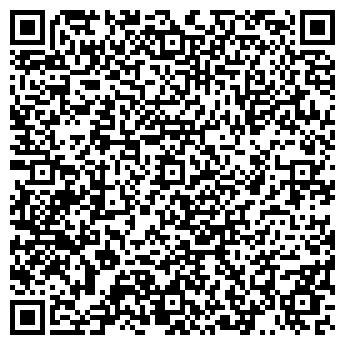 QR-код с контактной информацией организации Veritech, (Веритех), ТОО