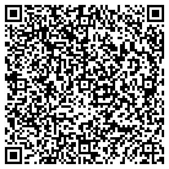 QR-код с контактной информацией организации Gold adv (Голд ейдиви), ИП