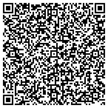 QR-код с контактной информацией организации ДЖумабекова И.Р, ИП