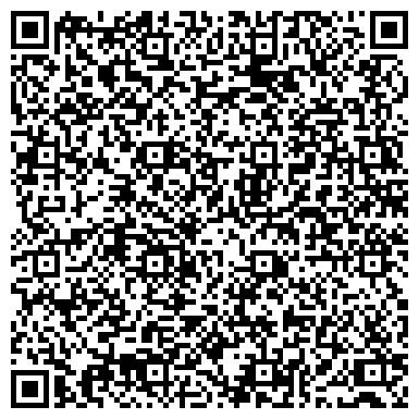 QR-код с контактной информацией организации Belight (Билайт), ТОО телекоммуникационная компания