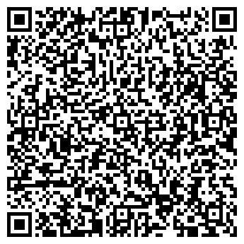 QR-код с контактной информацией организации Цифровой век, ООО