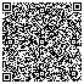 QR-код с контактной информацией организации Грищенко А. А., ИП