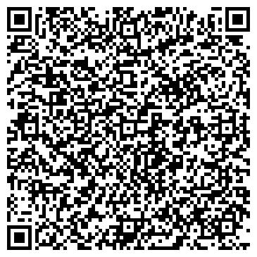 QR-код с контактной информацией организации Алматы Люкс, Веб-студия