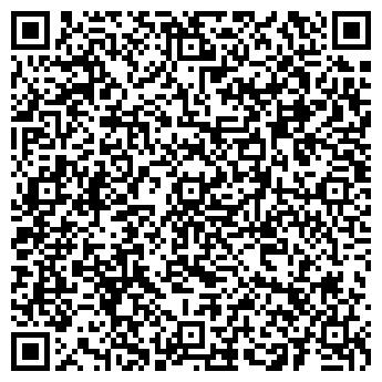 QR-код с контактной информацией организации ИНТЕРШТАМП, ПКФ