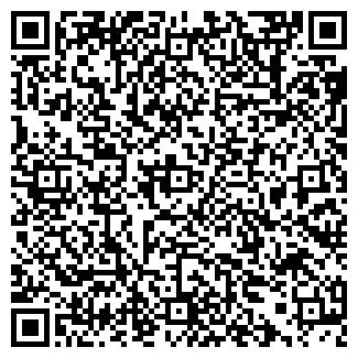 QR-код с контактной информацией организации Жанател, ТОО