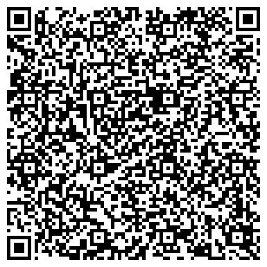 QR-код с контактной информацией организации MStudio, ТОО