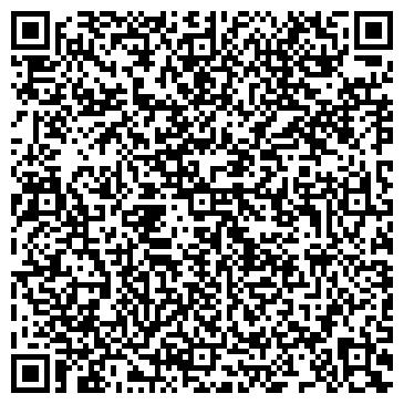 QR-код с контактной информацией организации ГАЛИЧИНА ТАБАК, ООО