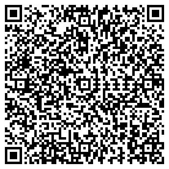 QR-код с контактной информацией организации КазДизайн, ТОО