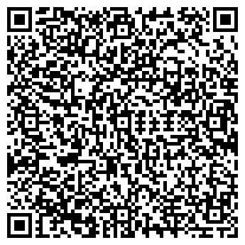 QR-код с контактной информацией организации Uniq (Уник), ИП
