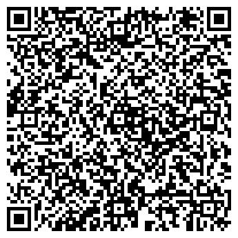 QR-код с контактной информацией организации РДГ, ИП