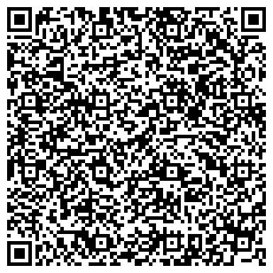QR-код с контактной информацией организации Akorda Group (Акорда груп), ТОО