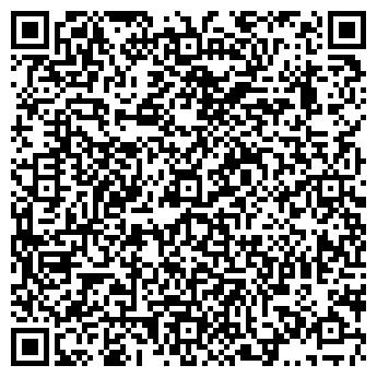 QR-код с контактной информацией организации Таникс Групп, ООО
