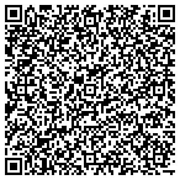 QR-код с контактной информацией организации Студия анимации АЛТ Астана, ИП