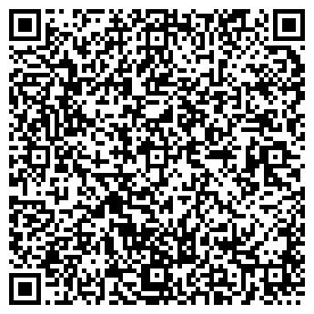 QR-код с контактной информацией организации Руденко Н.В., ИП