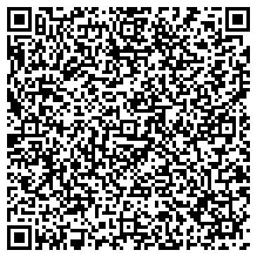 QR-код с контактной информацией организации Global Arts (Глобал Артс), ТОО