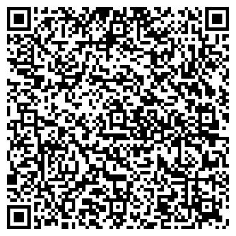 QR-код с контактной информацией организации DStudio.kz (ДСтудио.кз), ИП