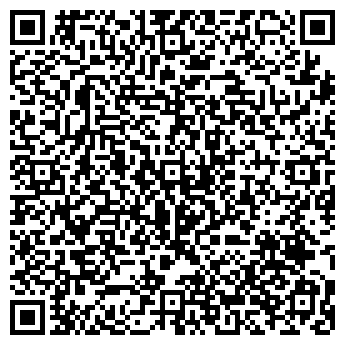 QR-код с контактной информацией организации Vip Style Studio