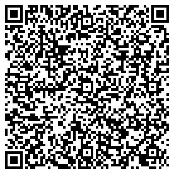 QR-код с контактной информацией организации Квартал, ТОО