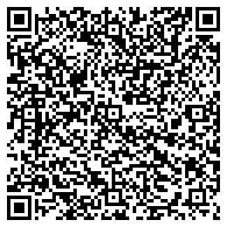 QR-код с контактной информацией организации Тасыбаев, ИП