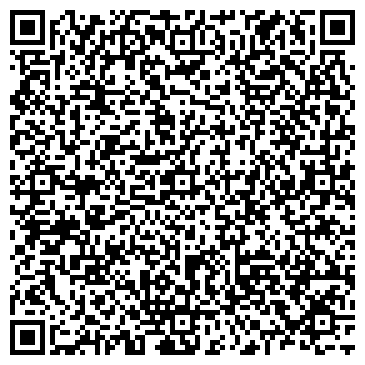 QR-код с контактной информацией организации Art Vision (Арт Висион), ТОО