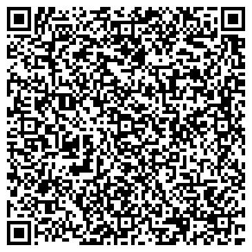 QR-код с контактной информацией организации ВЕГА, АВИАКОМПАНИЯ, ООО