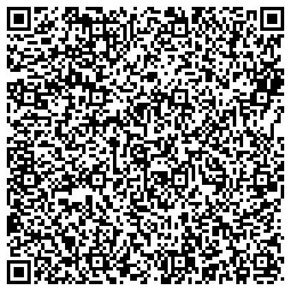 QR-код с контактной информацией организации Сана Өмір (Дизайн студия)
