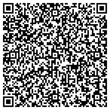 QR-код с контактной информацией организации One Touch Technologies, ТОО
