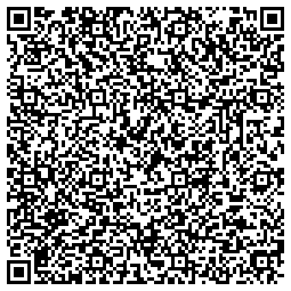 QR-код с контактной информацией организации ИВАНО-ФРАНКОВСКАГРОПРОЕКТ, ГОСУДАРСТВЕННО-КООПЕРАТИВНЫЙ ПРОЕКТНО-ИЗЫСКАТЕЛЬСКИЙ ИНСТИТУТ