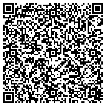 QR-код с контактной информацией организации Бизнес решения, ООО