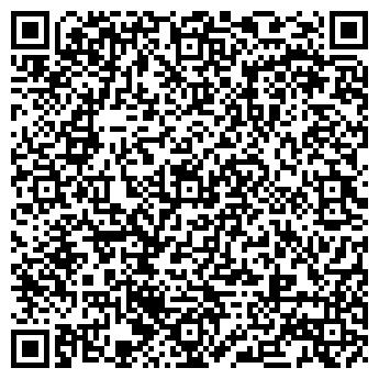 QR-код с контактной информацией организации Юридический мир, ООО