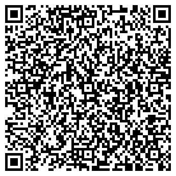 QR-код с контактной информацией организации Манго cити, ООО