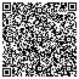 QR-код с контактной информацией организации Web-Life