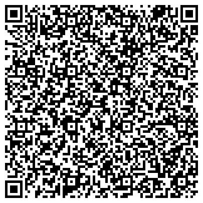 QR-код с контактной информацией организации ИВАНО-ФРАНКОВСКАЯ ОБЛАСТНАЯ ТИПОГРАФИЯ, КОММУНАЛЬНОЕ ГП