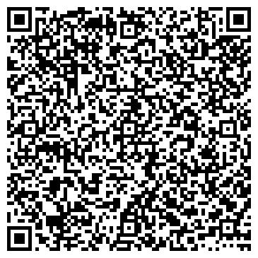 QR-код с контактной информацией организации Дизайн лаборатория A7, ТОО