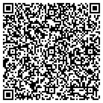 QR-код с контактной информацией организации Calimero (Калимеро), ИП