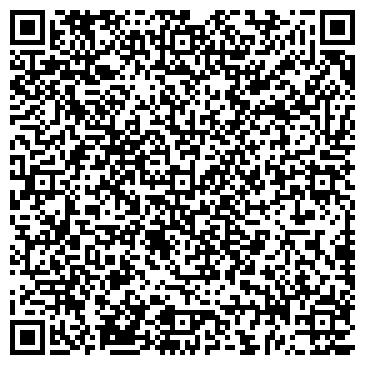 QR-код с контактной информацией организации Bumi service (Буми сервис), ТОО