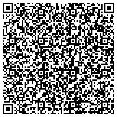 QR-код с контактной информацией организации Creative Web Studio (Креатив Веб Студио), ИП