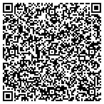 QR-код с контактной информацией организации ДримВоркс (DreamWorks), ТОО