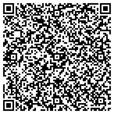 QR-код с контактной информацией организации Веб студия Алматы Люкс,ТОО