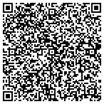 QR-код с контактной информацией организации DS Третье измерение, ТОО