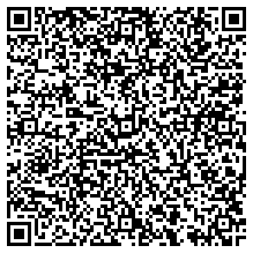 QR-код с контактной информацией организации Webas (Вебас), Компания