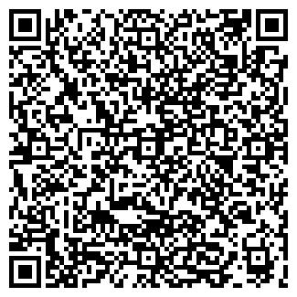 QR-код с контактной информацией организации Сигма, ИП