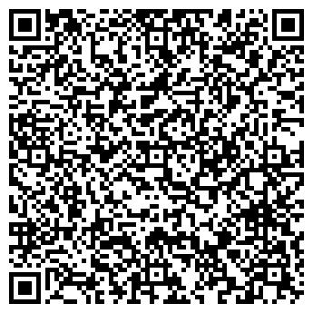 QR-код с контактной информацией организации Aziafon (Азияфон),ТОО