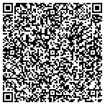QR-код с контактной информацией организации Сокстудио (Sokstudio), Веб-студия