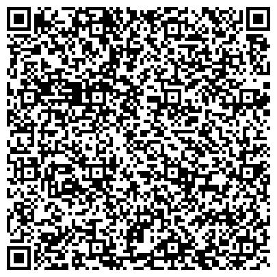 QR-код с контактной информацией организации Cirius Studio (Сириус Студио), ТОО